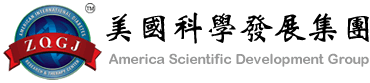美国科学发展集团 Logo